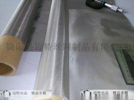 220目304 316 316L不锈钢网,斜纹编织过滤网