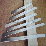 进口S690高速工具钢板材 S690薄板 S690冲子料 S690白钢刀