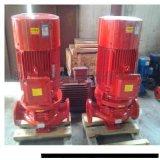 国标消防泵立式单级消防泵XBD6.0/20G-L