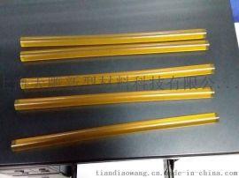 黄色透明耐高温聚酰胺热熔胶棒(TD-131)