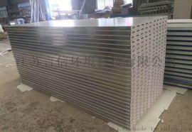 言信净化彩钢板硫氧镁机制板