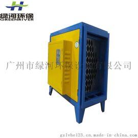 厂家供应静电式油烟净化器烧烤油烟处理
