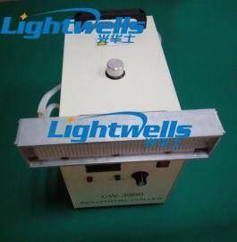 光华士UV胶印油墨LED固化灯 水冷UVLED灯