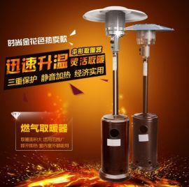 锦州液化气 辽宁燃气取暖器 盘锦燃气液化气取暖炉