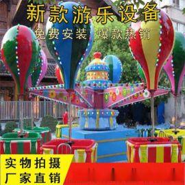 儿童旋转游乐设备桑巴气球技术参数 公园新型游乐设备