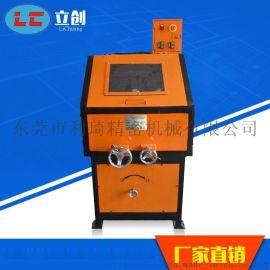 印刷管自动抛光机 硒鼓自动抛光机LC-ZP801A