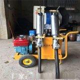 液压劈裂机最佳矿山开采设备柴油型液压劈裂机