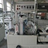 铝型材薄膜收缩机   450型边封机