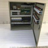 駿安達自動控制箱  40KW控制器