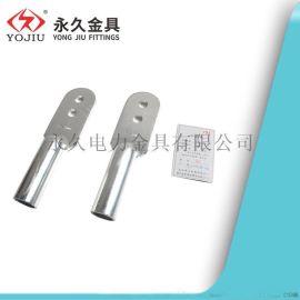 双孔铜鼻子 DTS-120平方 国标 永久金具
