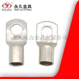 镀锡铜接线端子SC-70平方国标 电力金具
