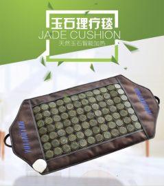 批发远红外电加热疗毯玉石垫子锗石能量石   床垫暖腰带砭石