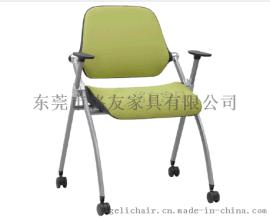 可折叠网布培训椅子,带写字板培训椅,记者座椅,公共培训椅子