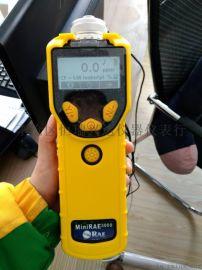 VOC检测仪PGM-7320量程到达15000