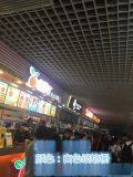 杭州铝格板吊顶装饰-杭州哪里有铝扣板厂家