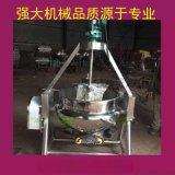 供應電加熱夾層鍋 多功能夾層鍋