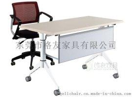 培训桌|折叠培训桌|可折叠培训台|深圳培训桌生产厂家