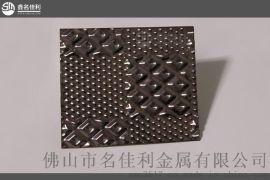 304布丁冲压冲花不锈钢板丨冲压不锈钢彩色板丨镜面冲压不锈钢板