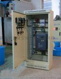 变频柜生产厂家兆复安MLFR系列低压电动机变频调速柜