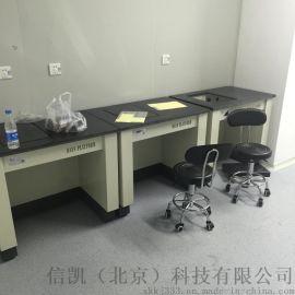 实验室椅子凳子圆凳款式多厂家直销(可调节)