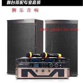 品牌工程音响设备 演出设备组合套装 专业音响设备