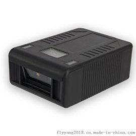 传送带AGV小车售货柜专用嵌入式固定式二维码扫描枪
