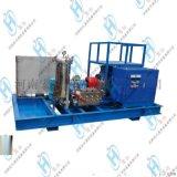 高压水射流清洗机 水泥厂专用 炉床预热器高压清洗机