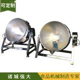不鏽鋼食品夾層鍋可加工定制廠家報價