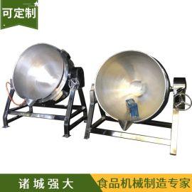 不锈钢食品夹层锅可加工定制厂家报价