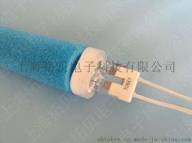 多晶硅还原炉加热器红外线灯管,还原炉多晶硅产业用红外线加热管