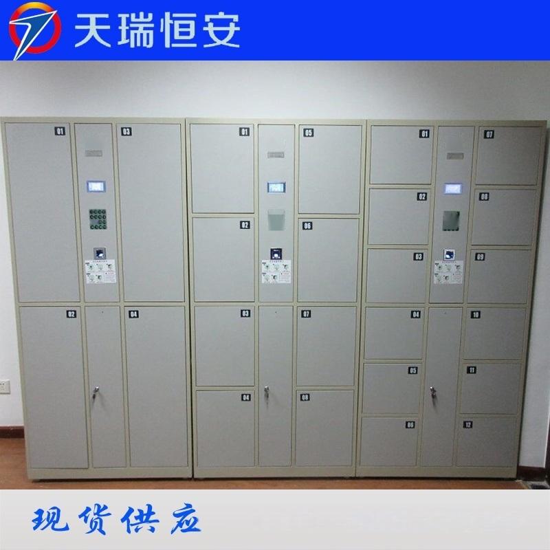自设密码联网存储数据 单位内部保密使用