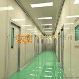 广州科学城中央实验台优质供应商