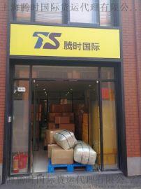 上海DHL国际快递电话