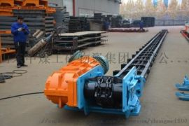 埋式刮板机 链式输送机 刮板输送机