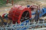 新型螺旋洗沙一体机 轮斗洗沙机 黄泥土沙河沙清洗机