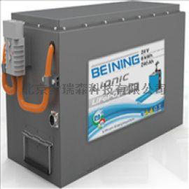 BEINING北宁锂电池24V60AH、充电桩