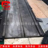 U型橡胶止水带sell郑州U型橡胶止水带厂家