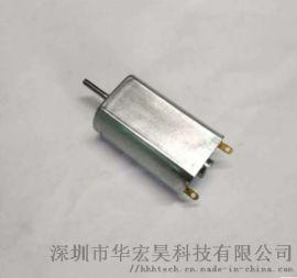 FF-180剃须刀用直流电机 微型电机 直流马达