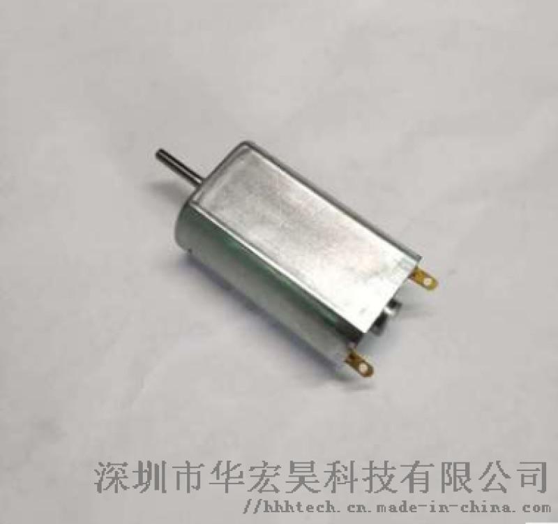 FF-180剃鬚刀用直流電機 微型電機 直流馬達