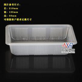 21*18cm环保塑料食品盒/PP吸塑饼干托盒