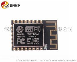 ESP-F2 ESP8266串口WiFi模块兼容ESP-12F