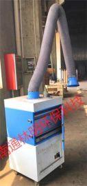 单臂焊烟除尘器 车间空气净化器 厂家直销工业净化器