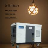 25千瓦永磁静音柴油发电机体积