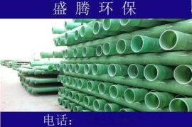 玻璃钢电缆保护管厂@阳曲玻璃钢管@玻璃钢电缆管厂家