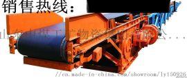 中煤直销输送设备皮带输送机