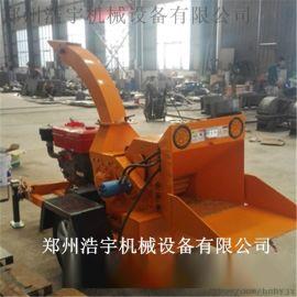 郑州浩宇供应园林用树枝粉碎机 移动式树枝粉碎机