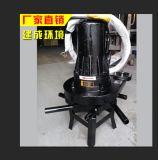 离心曝气机 潜水曝气机 水下曝气机 建成厂家直销