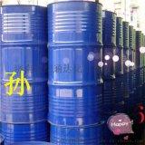 苯甲醇CAS100-51-6厂家直销价格优惠