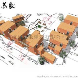 上海集装箱 展厅集装箱房屋 移动房 集装箱商店