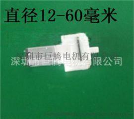21QB直流气泵 微型气泵  吸黑头神器气泵